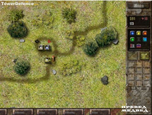 Scorched Land Defence - Флеш игра