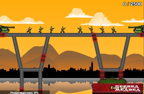 Bridge Tactics - Флеш игра